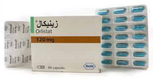 حبوب تخفيف الوزن xenical - زينيكال كل شيء حول دواء التخسيس زينيكال