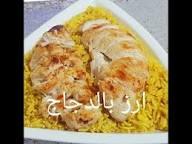 دجاج بالخلطه العجيبه ورز ابيض من مطبخ ام الارجوان صدقوني راح تدمنوه من لذته والاهم سه