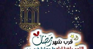 رمزيات عن رمضان , رموز تعبر عن رمضان - بنات كول