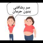 ازاى اخس فى رمضان - YouTube
